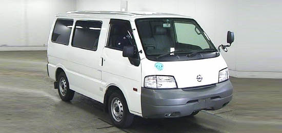 Nissan Vanet OR Similar